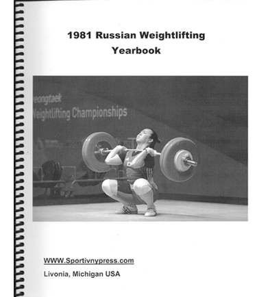 1981 Russian Weightlifting Yearbook