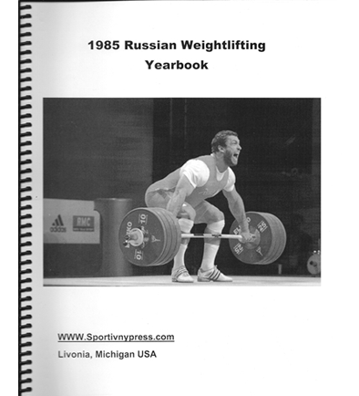 1985RussianWeightliftingYearbook