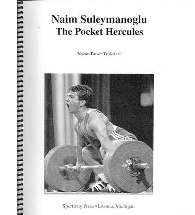 Naim Suleymanoglu The Pocket Hercules ENGLISH TRANSLATION
