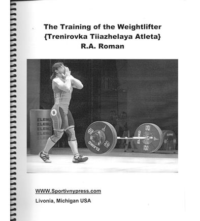 The Training Of The Weightlifter By R. A. ROMAN